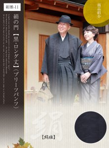 g_kinumiyabi11_01
