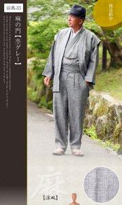 g-ryofu33_01